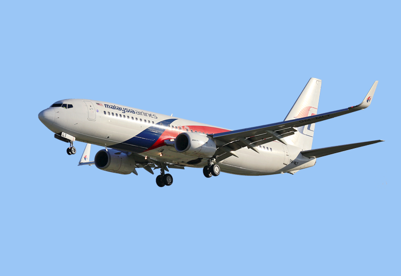 Book your flights in Malaysia